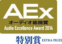 aex2014_logo-extra